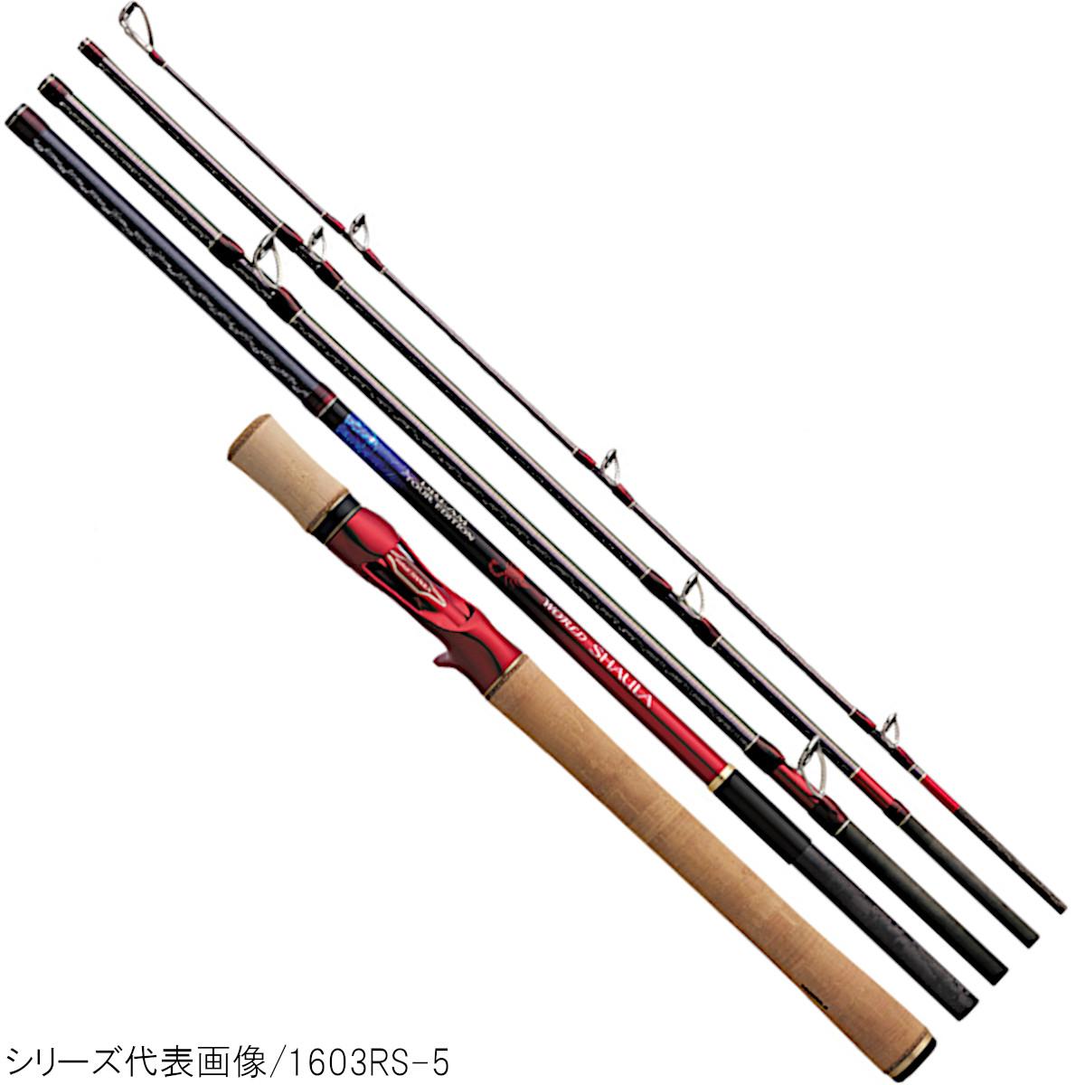 ワールドシャウラ ドリームツアーエディション 1604RS-5(バスロッド) シマノ【同梱不可】