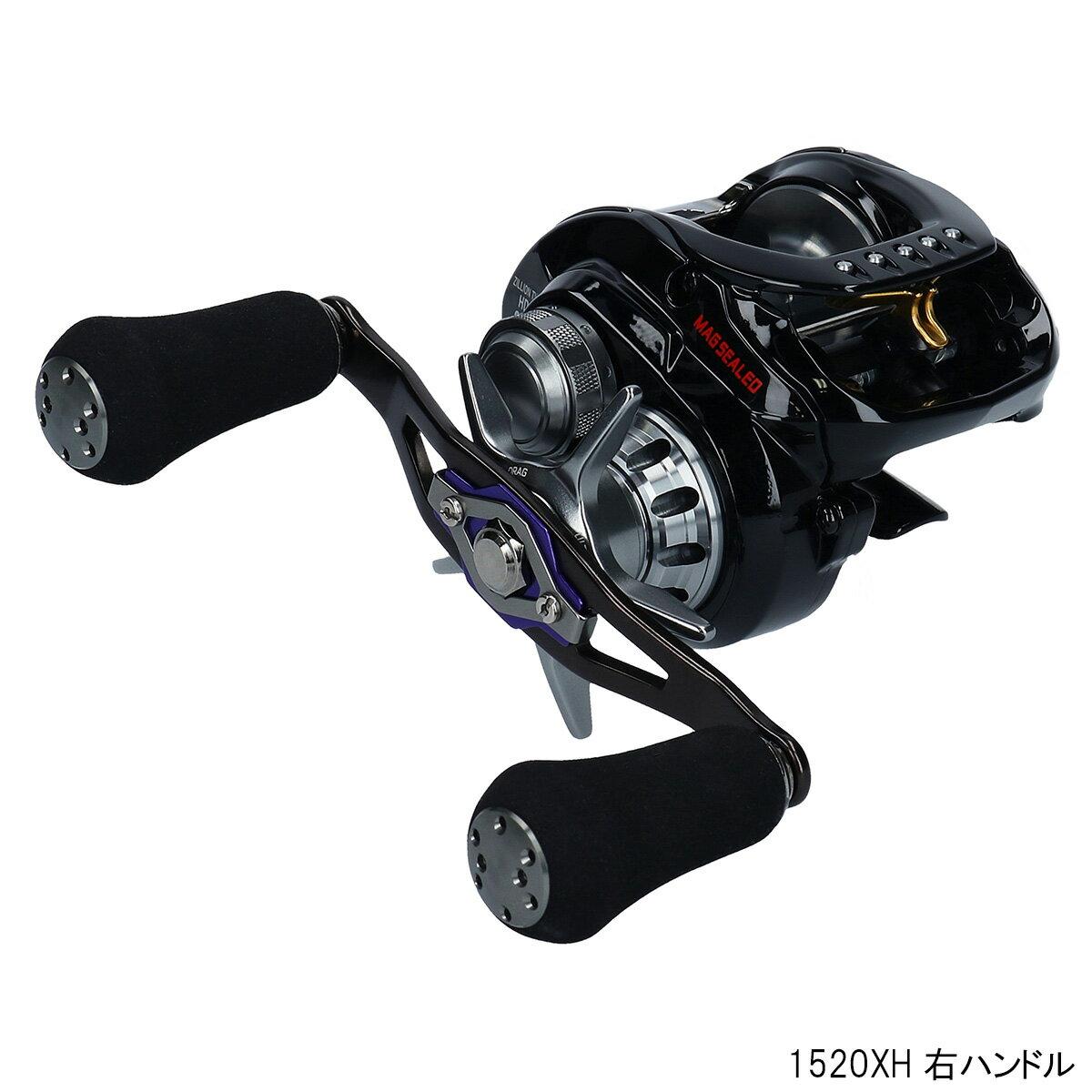 ダイワ ジリオン TW HD 1520XH 右ハンドル【送料無料】
