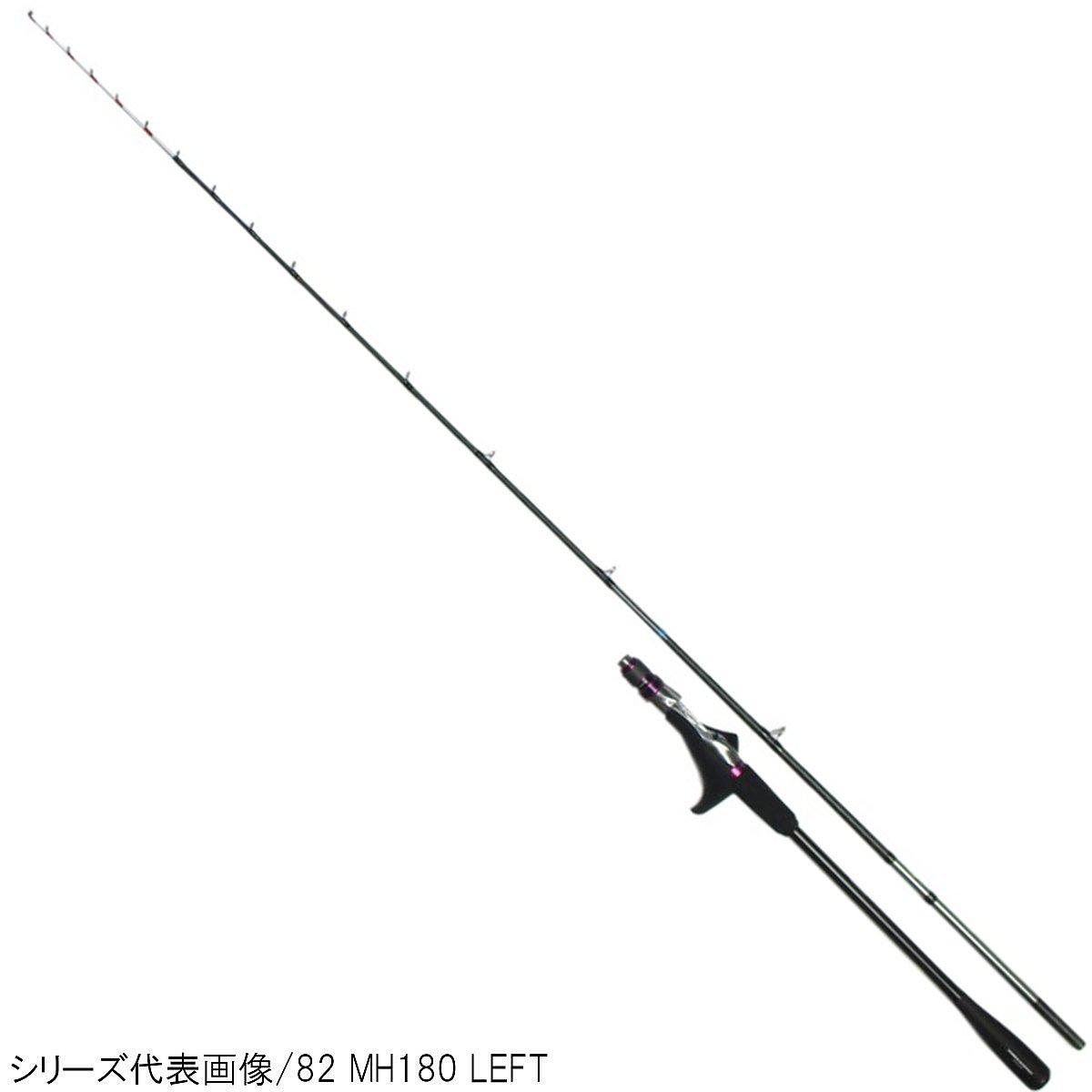 シマノ サーベルマスター Xチューン テンヤ 73 M190 LEFT