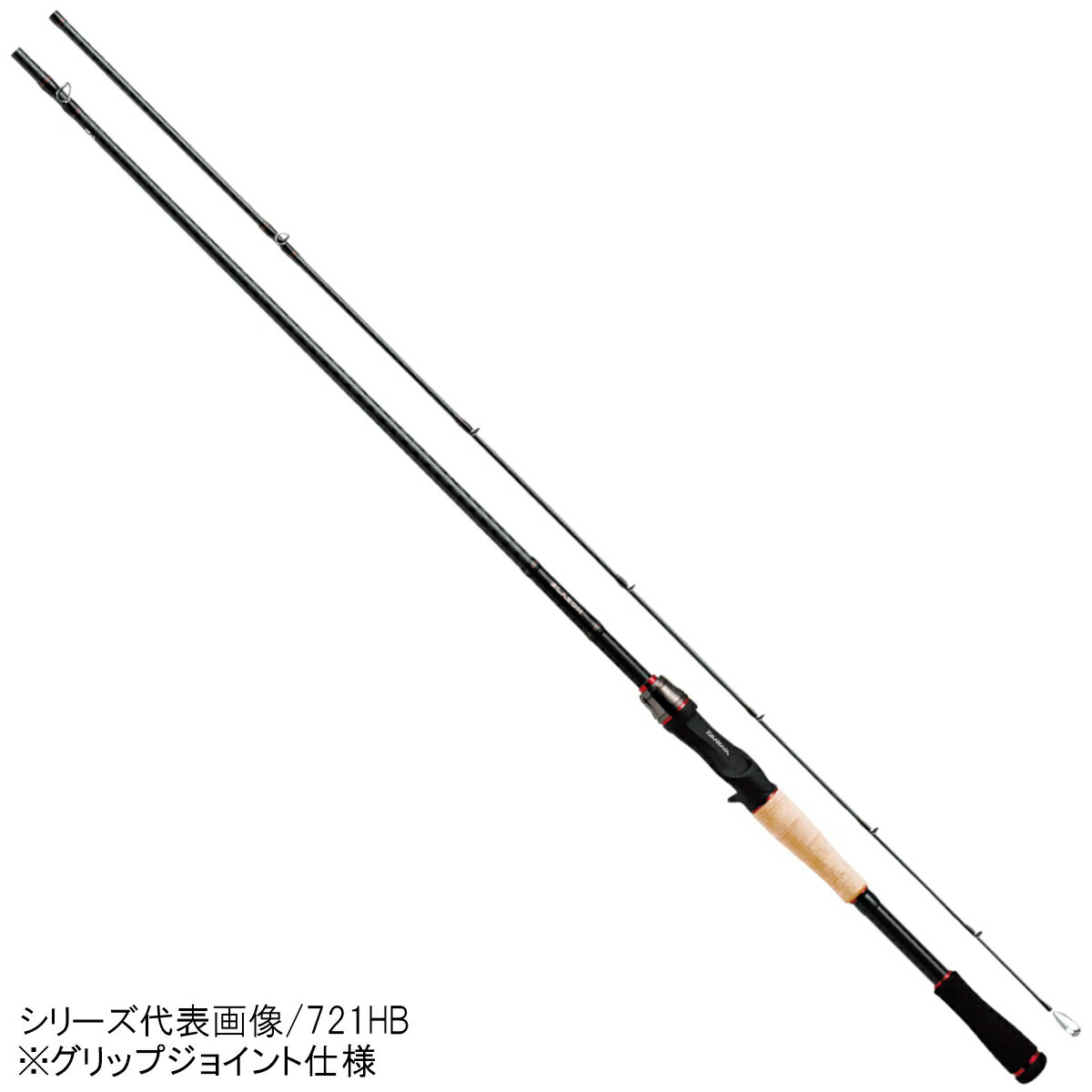 ブレイゾン 721MHB ダイワ【大型商品】