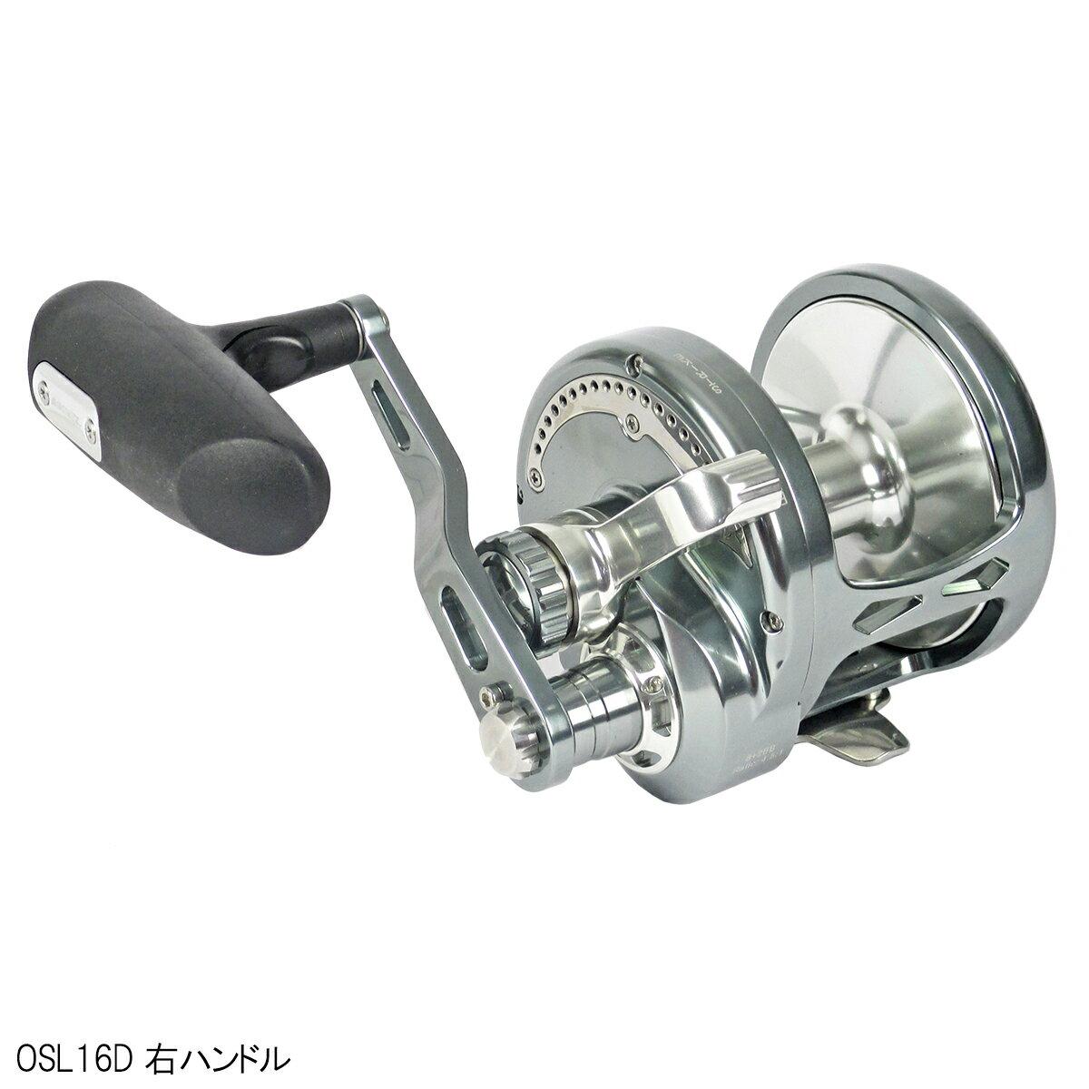 シーライオンPG OSL16D Gunsmoke/Silver 右ハンドル【送料無料】