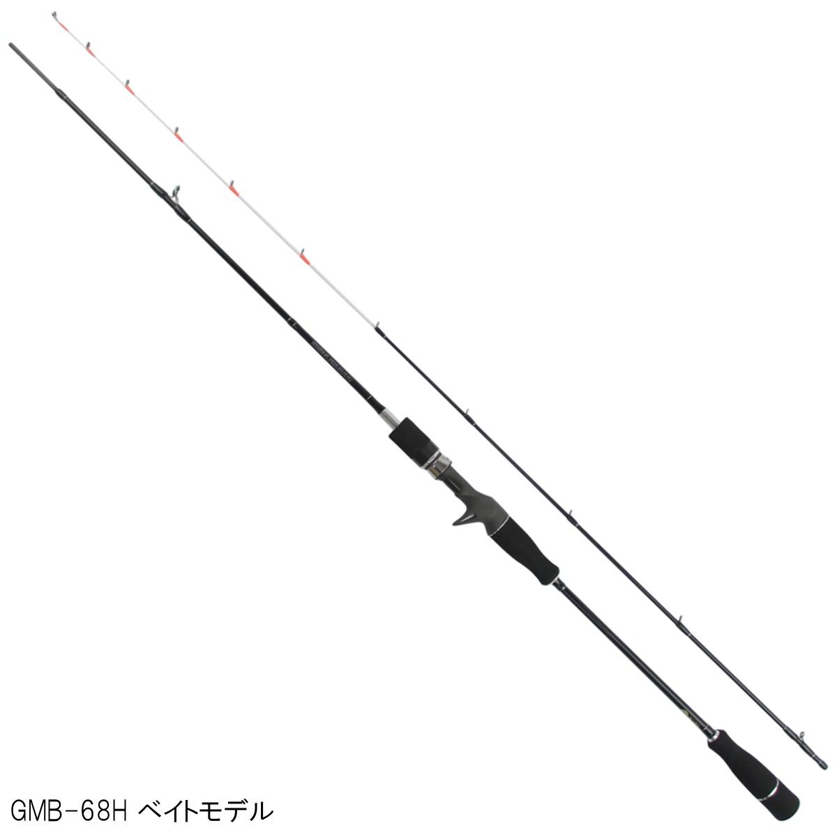 ギガメタル GMB-68H ベイトモデル【送料無料】