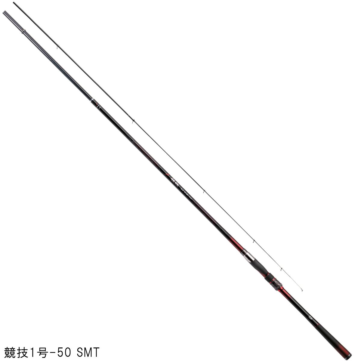 ダイワ 銀狼唯牙 AGS 競技1号-50 SMT【送料無料】