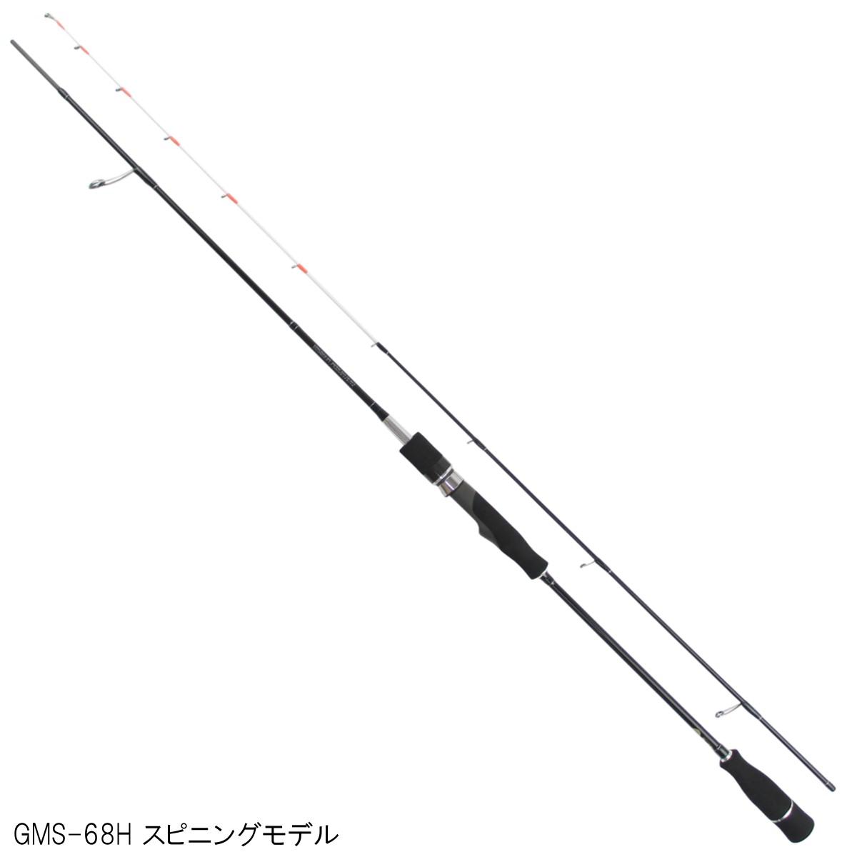 ギガメタル GMS-68H スピニングモデル【送料無料】
