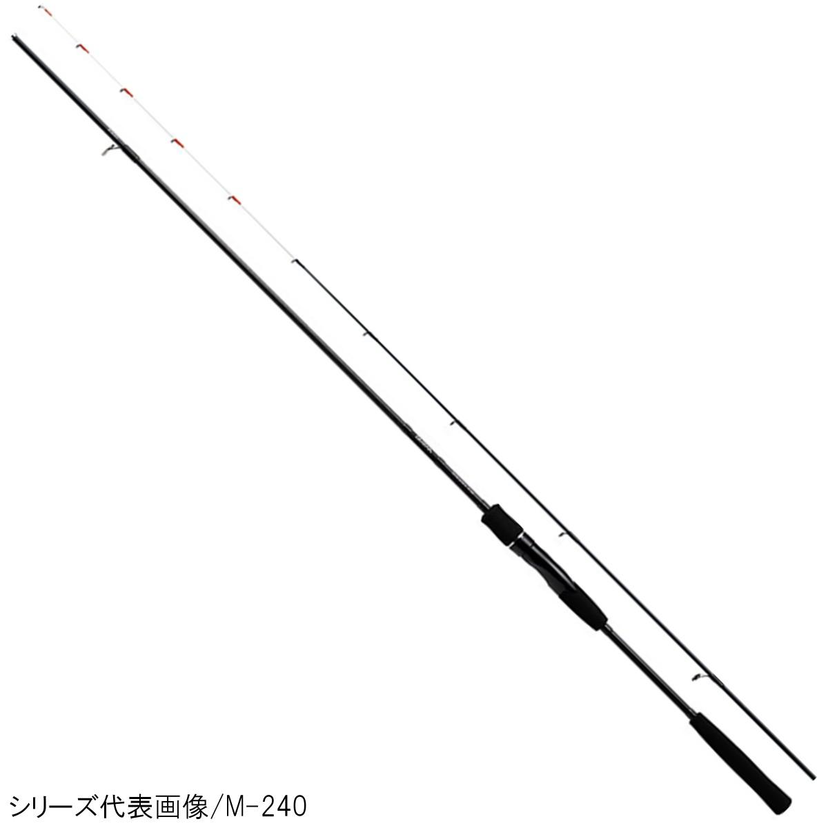 ダイワ テンヤゲーム X MH-240【送料無料】