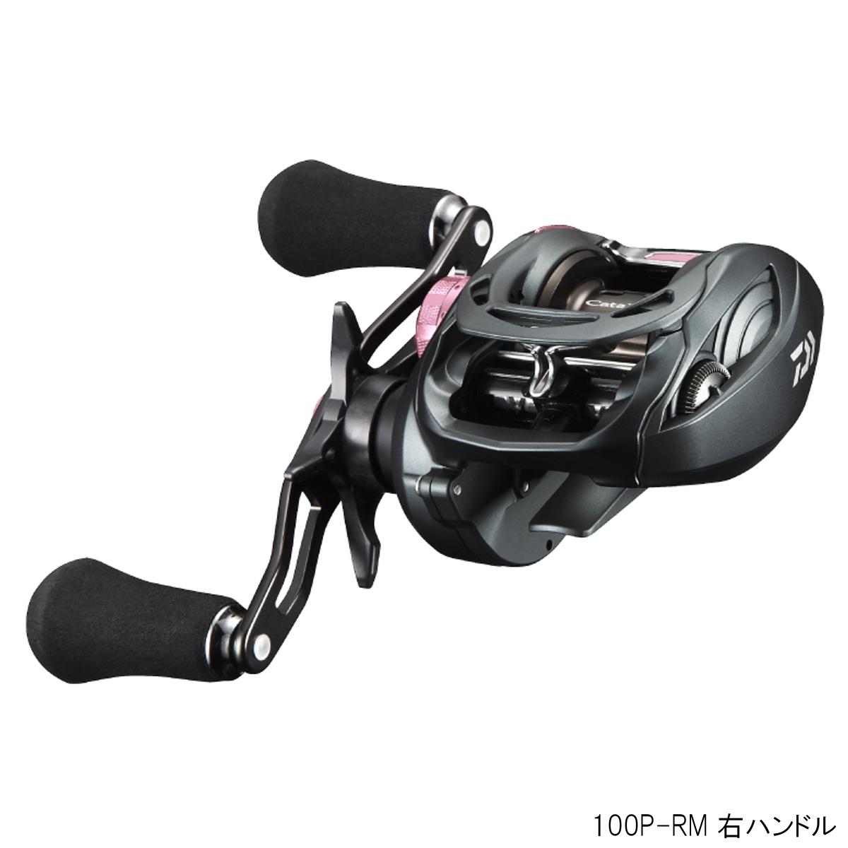 ダイワ キャタリナ TW 100P-RM 右ハンドル【送料無料】