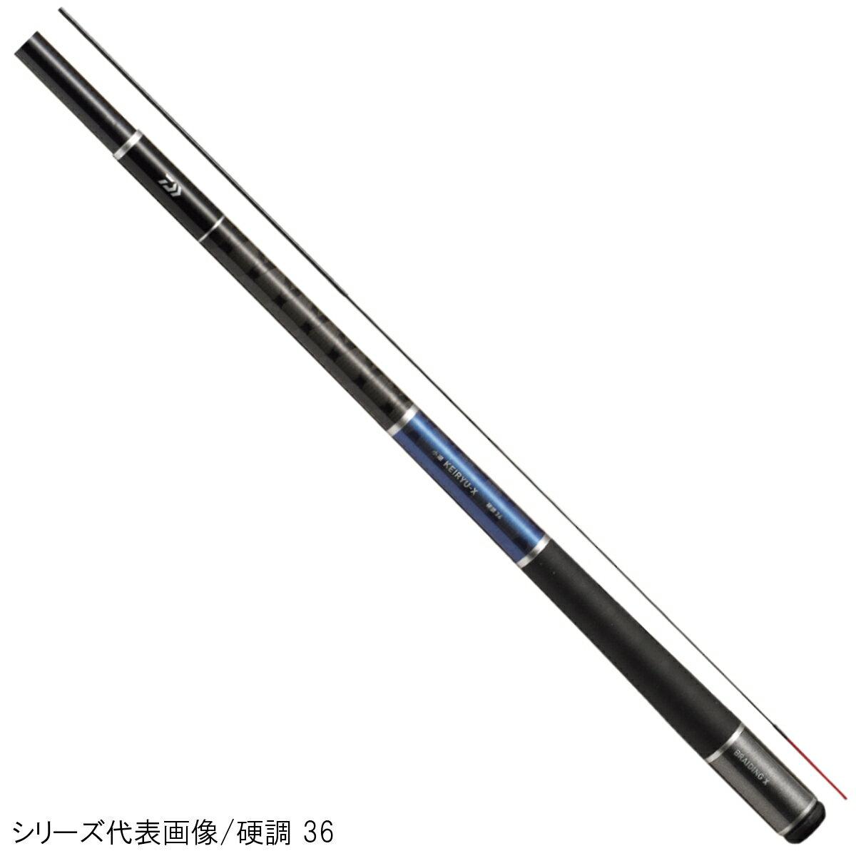 小継 渓流 X 硬調 33 ダイワ【同梱不可】