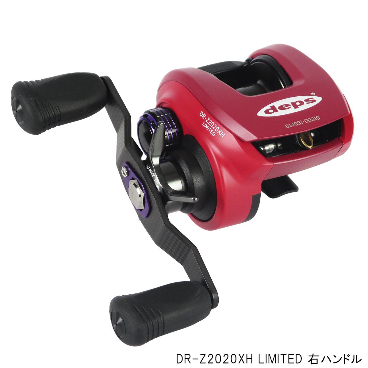 ダイワ DR-Z2020XH LIMITED 右ハンドル【送料無料】