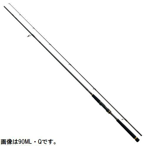 ダイワ ラテオ 110MH・Q【大型商品】【送料無料】