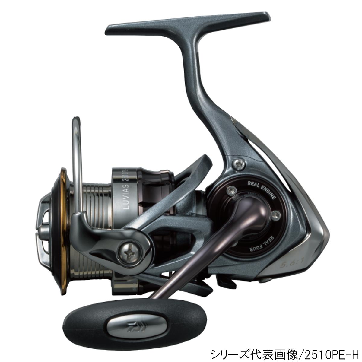 ダイワ ルビアス 2508PE-H【送料無料】