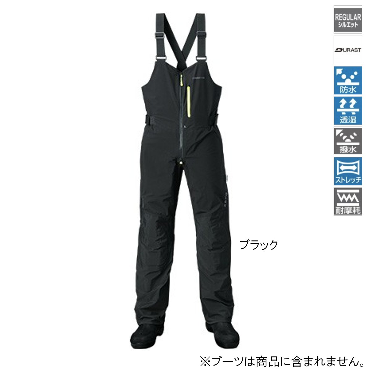 シマノ XEFO・DURASTレインビブ RA-26PS 2XL ブラック【送料無料】