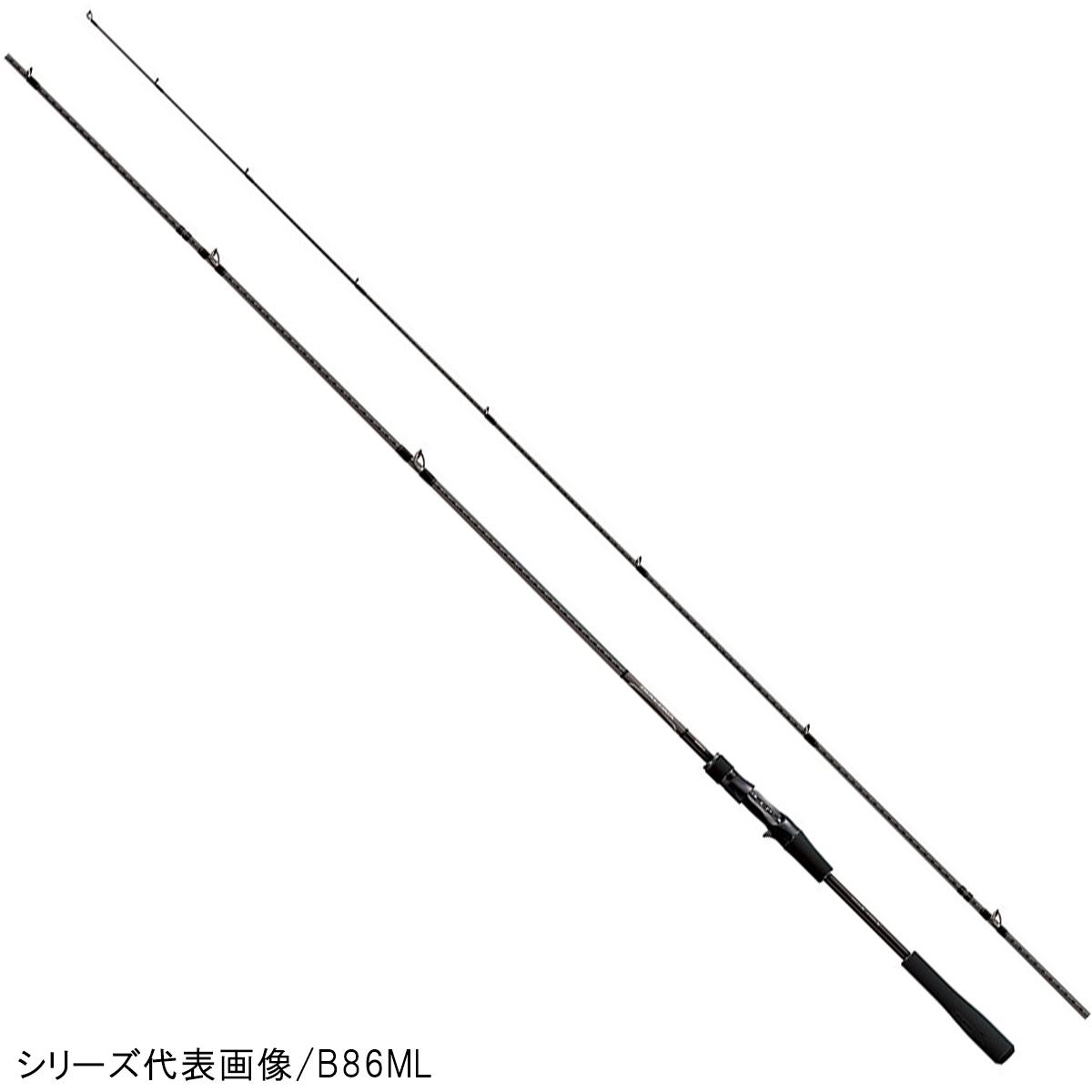 シマノ ディアルーナ (ベイト) B76MH【送料無料】