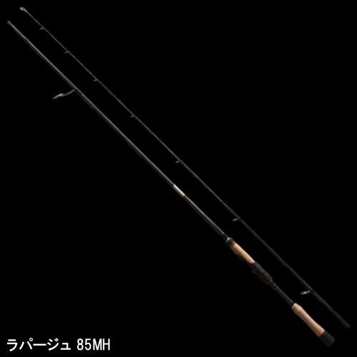 アピア Foojin'AD ラパージュ 85MH【送料無料】
