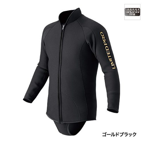 シマノ リミテッドプロ・ガードジャケット HD SU-115P 3L ゴールドブラック【送料無料】