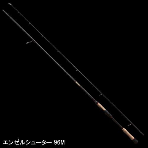アピア Foojin'AD エンゼルシューター 96M【大型商品】【送料無料】