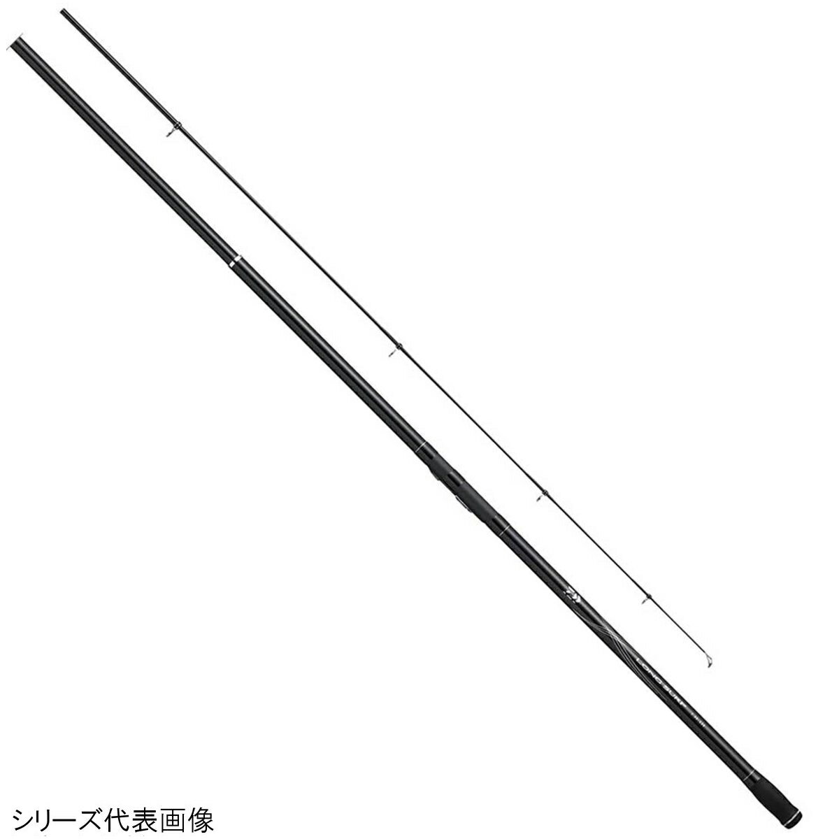 ダイワ ロングサーフ T 33-530・Y【送料無料】