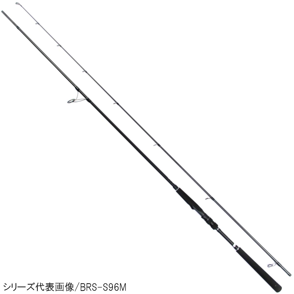 ジャッカル BRS BRS-S106MH【大型商品】【送料無料】