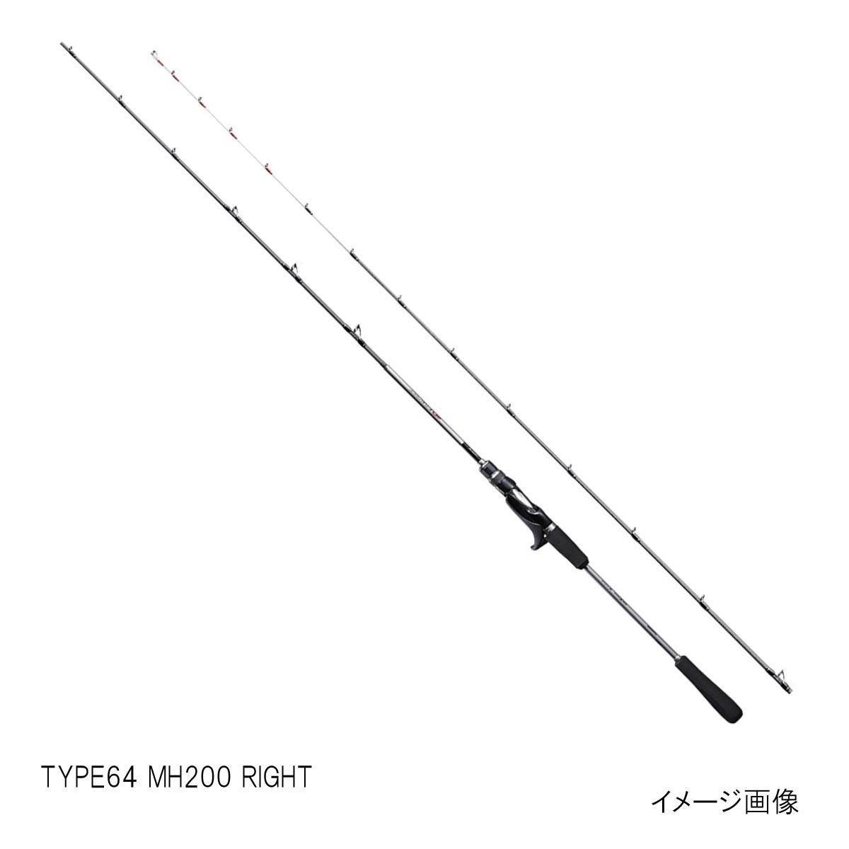 ライトゲーム CI4+ TYPE64 MH200 RIGHT シマノ【大型商品】【同梱不可】