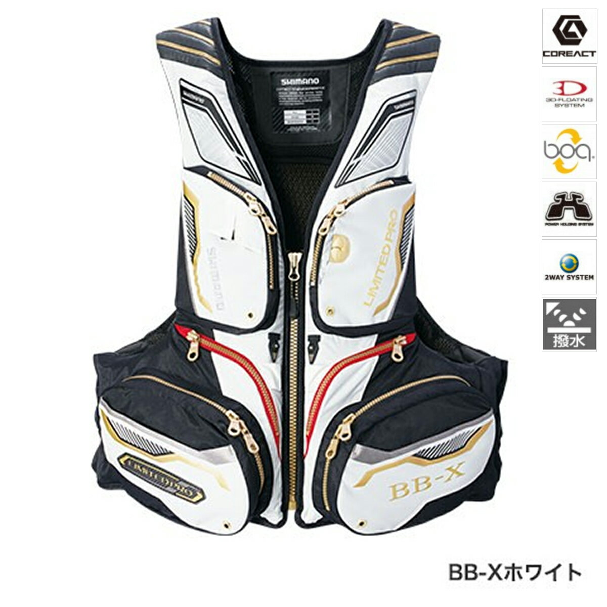 シマノ NEXUS FLOATING VEST LIMITED PRO VF-113Q XL BB-Xホワイト【送料無料】