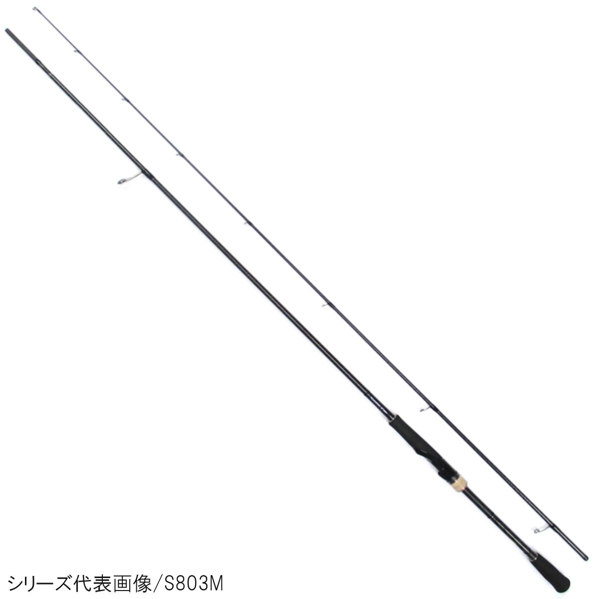 シマノ セフィアCI4+ S806ML【大型商品】【送料無料】