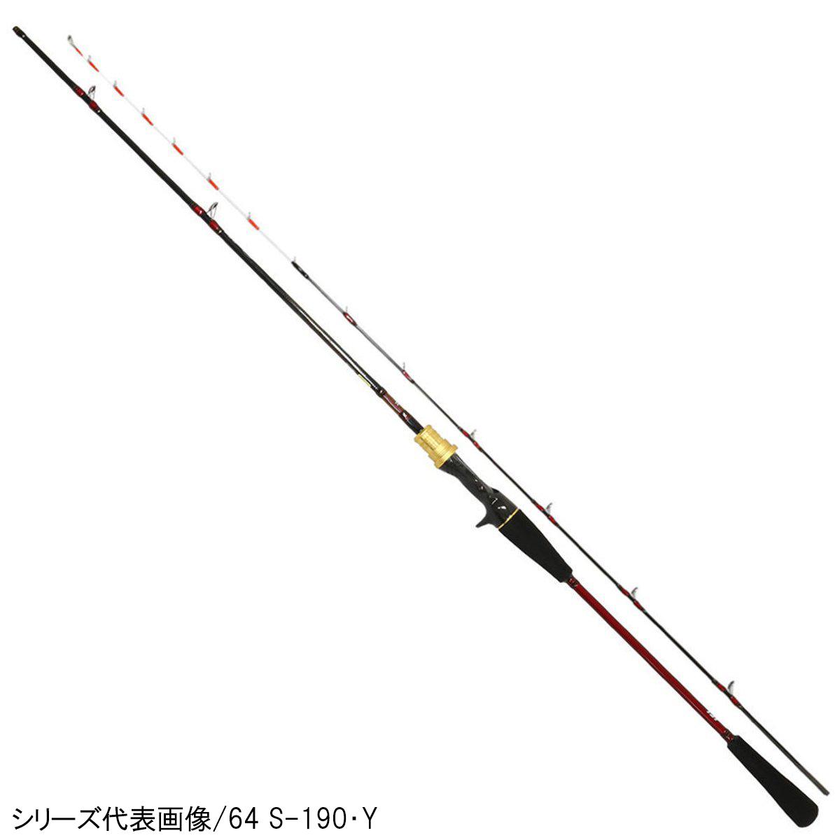 アナリスター ライトゲーム 64 M-190・Y ダイワ【同梱不可】