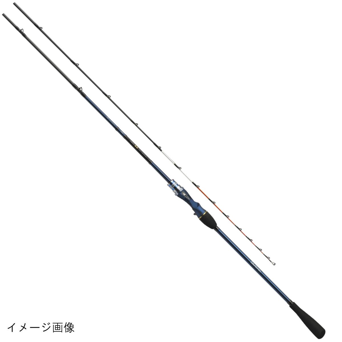 ダイワ 極鋭ゲーム 73 M-193 AGS【大型商品】【送料無料】
