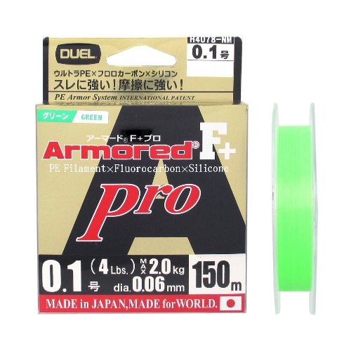 deyueru(DUEL)ARMORED F+Pro 150m 0.1号NM(霓虹灯绿色)