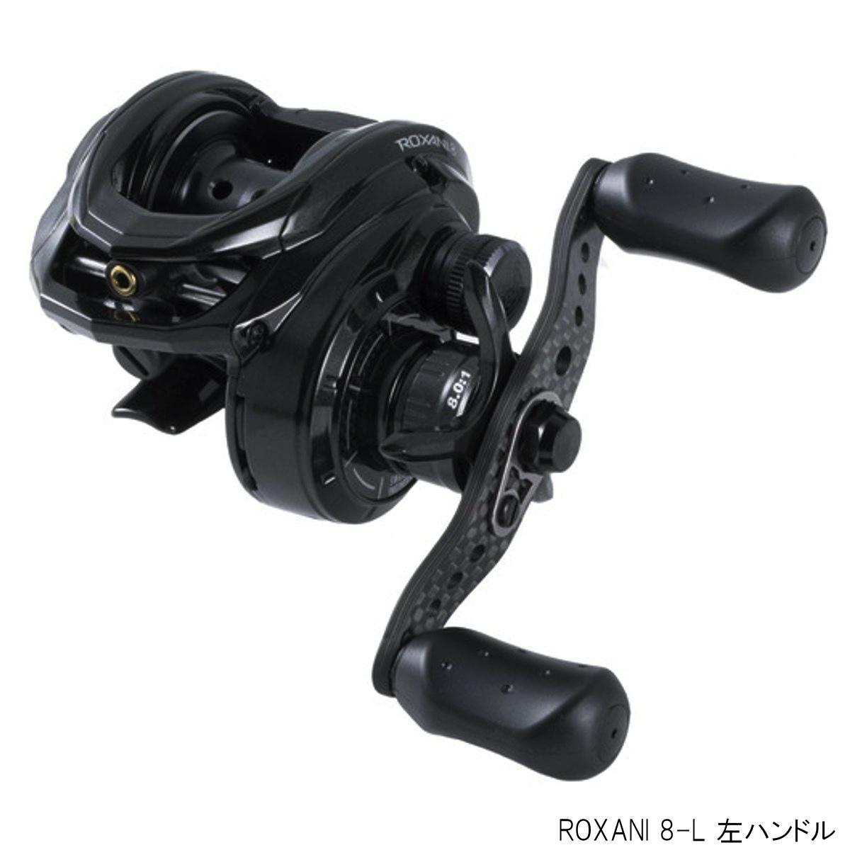 ROXANI 8-L 左ハンドル【送料無料】