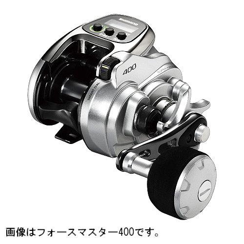 シマノ フォースマスター 400【送料無料】