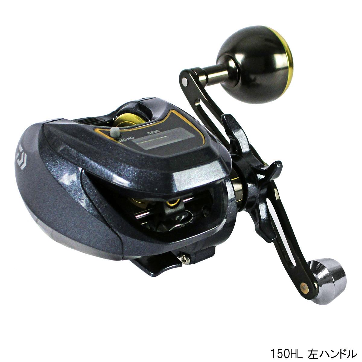 ダイワ タナセンサー 150HL 左ハンドル【送料無料】