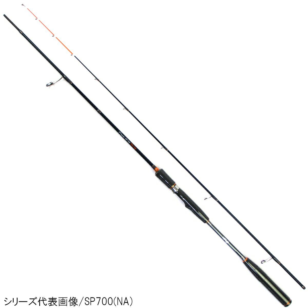 カンジインターナショナル クリックス ST-metal SP705 Fire tip (NA)【送料無料】