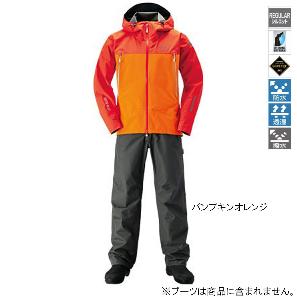 シマノ GORE-TEX ベーシックスーツ RA-017R M パンプキンオレンジ【送料無料】