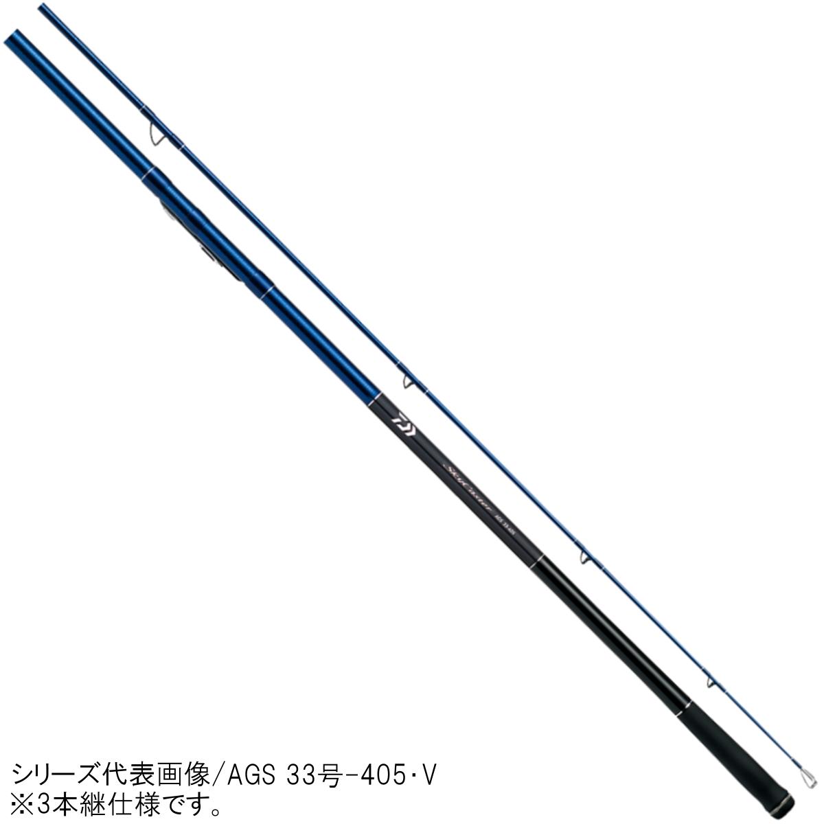 ダイワ スカイキャスター AGS 27号-385・V【大型商品】【送料無料】