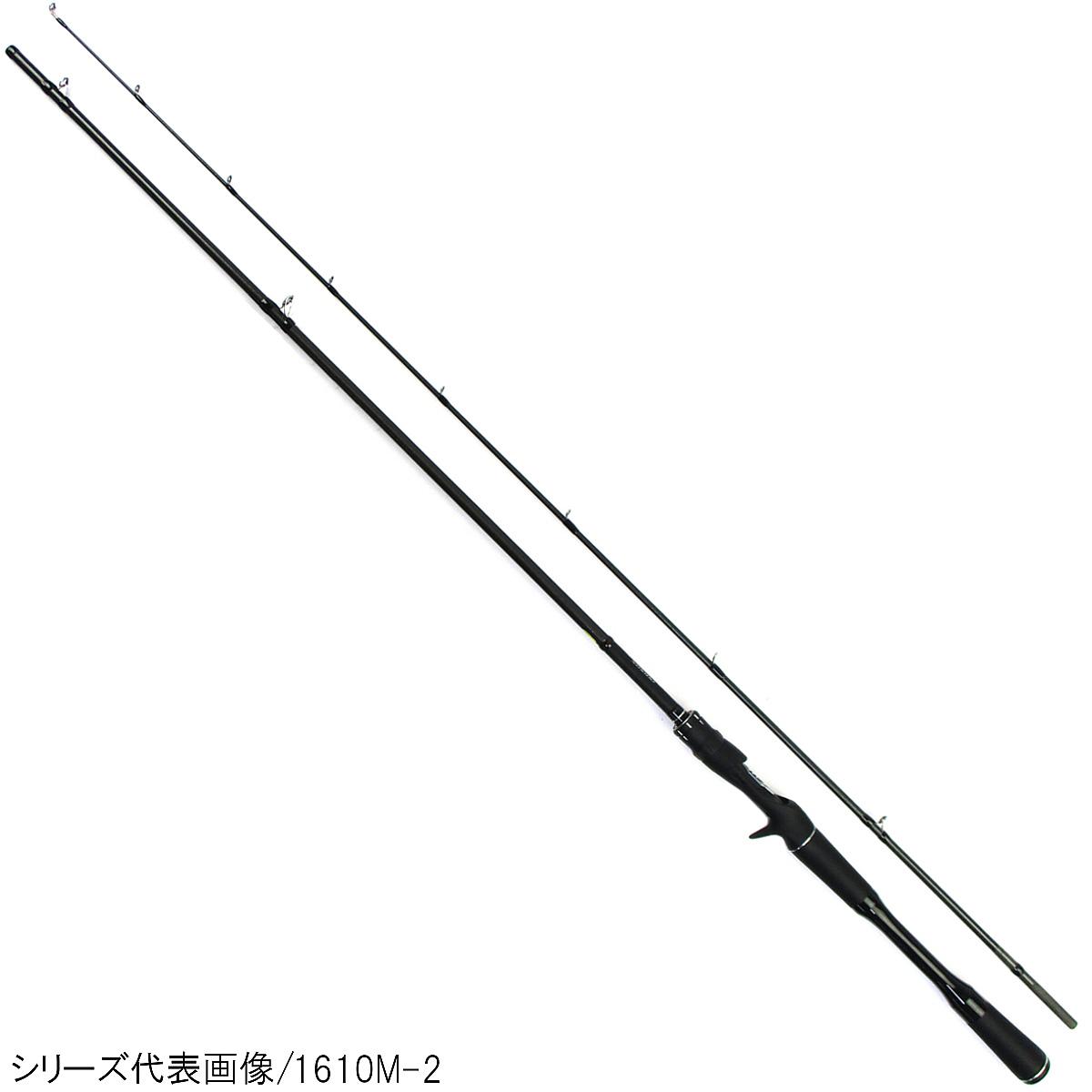 シマノ ポイズンアドレナ センターカット2ピース (ベイト) 166ML-2【送料無料】