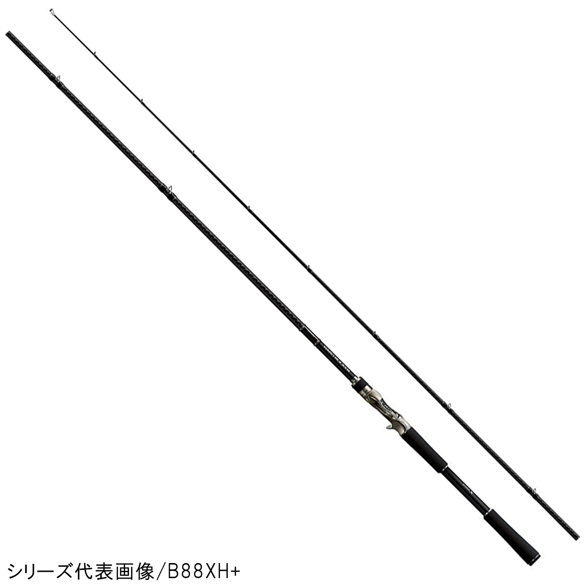 シマノ ハードロッカー B710XH【送料無料】