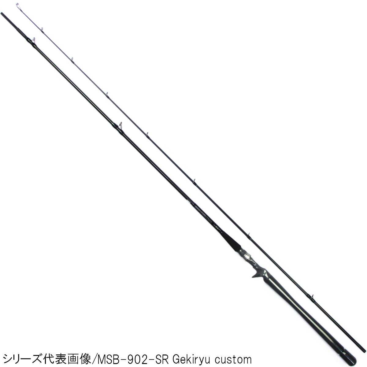 ジークラフト SEVEN-SENSE SR MONSTER JETTY MJB-1022-SR Day custom【大型商品】【送料無料】