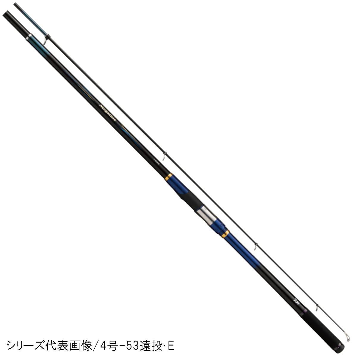 ダイワ メガディス 5号-53遠投・E【送料無料】