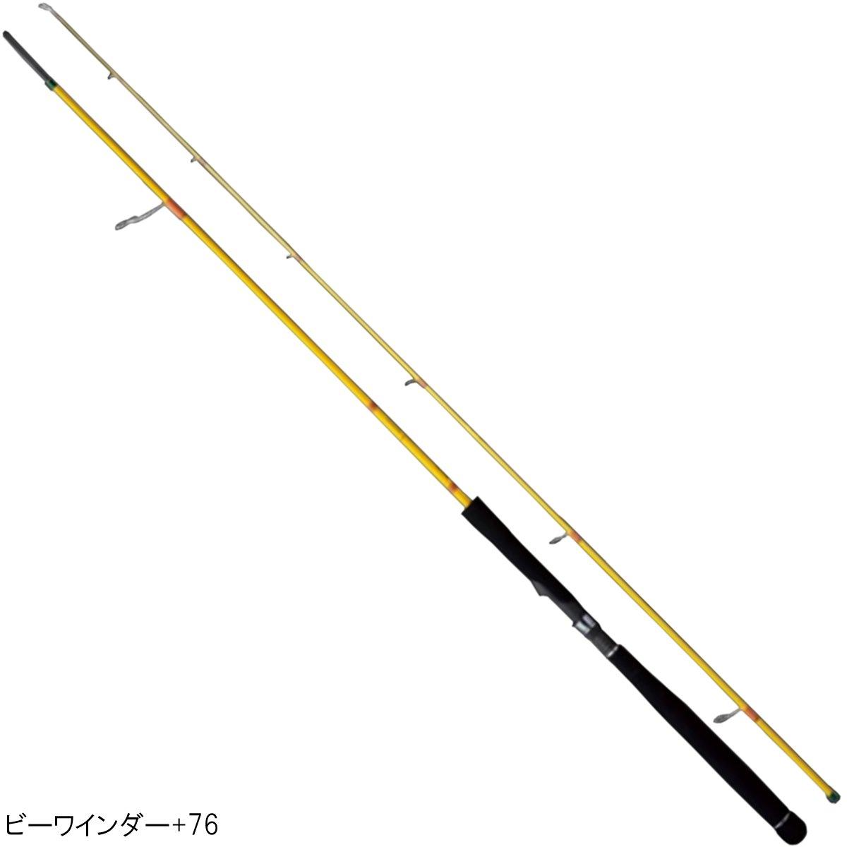 JUSTACE ビーワインダー+76【送料無料】