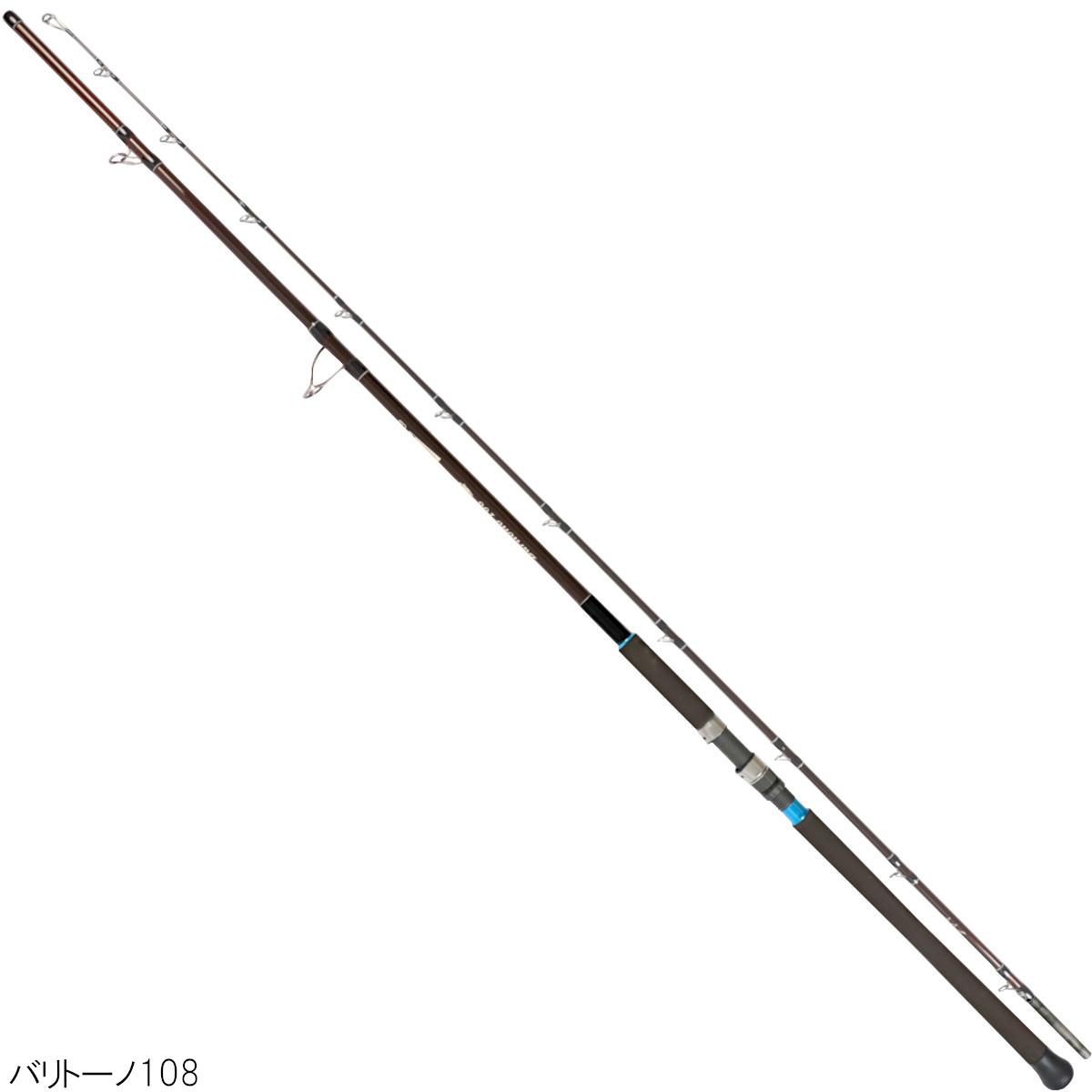 バリトーノ108 ツララ【大型商品】【同梱不可】