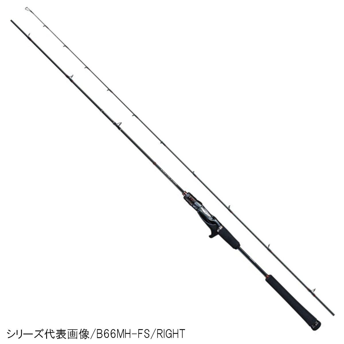 シマノ エンゲツ エクスチューン B511ML-FS/RIGHT【送料無料】