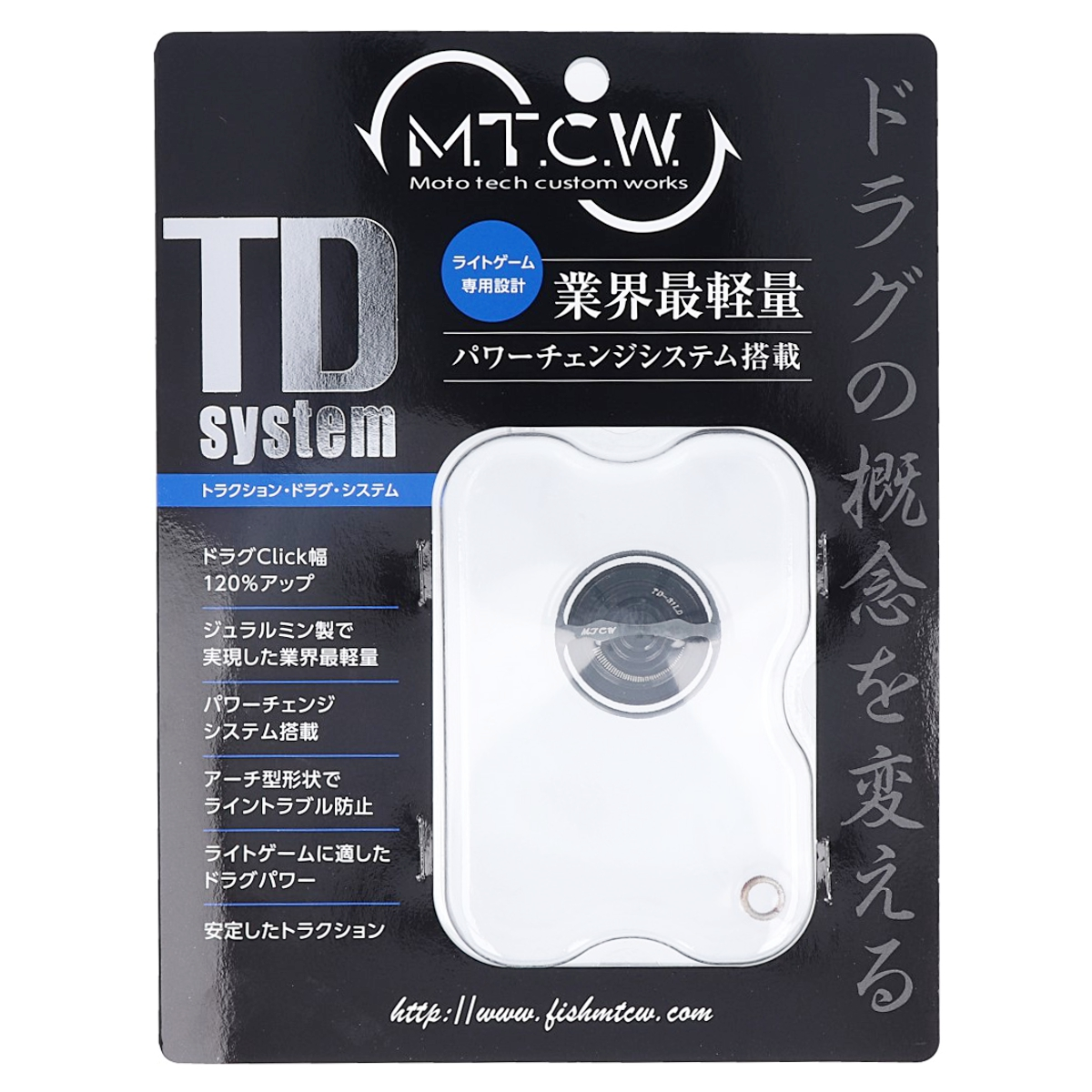 TDシステム TD-31LD ガンメタ/チタンブルー【送料無料】