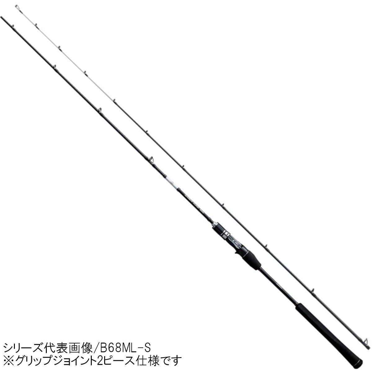 シマノ サーベルチューンSS B68L-S【大型商品】【送料無料】