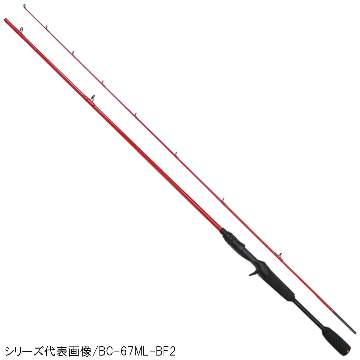 ジャッカル BPM 2ピースモデル BC-72MH-2【送料無料】