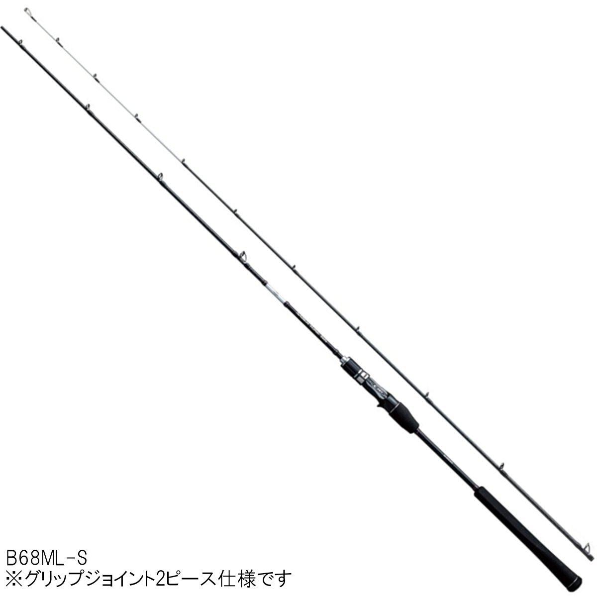 サーベルチューンSS B68ML-S シマノ【大型商品】【同梱不可】