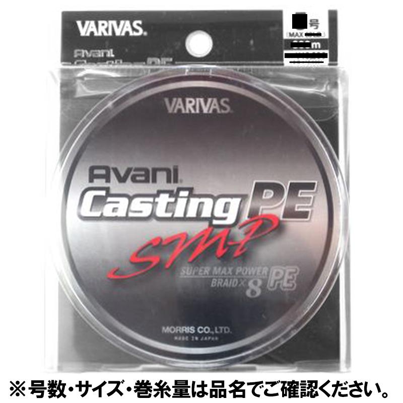 モーリス アバニキャスティングPE SMP 300m 6号【送料無料】