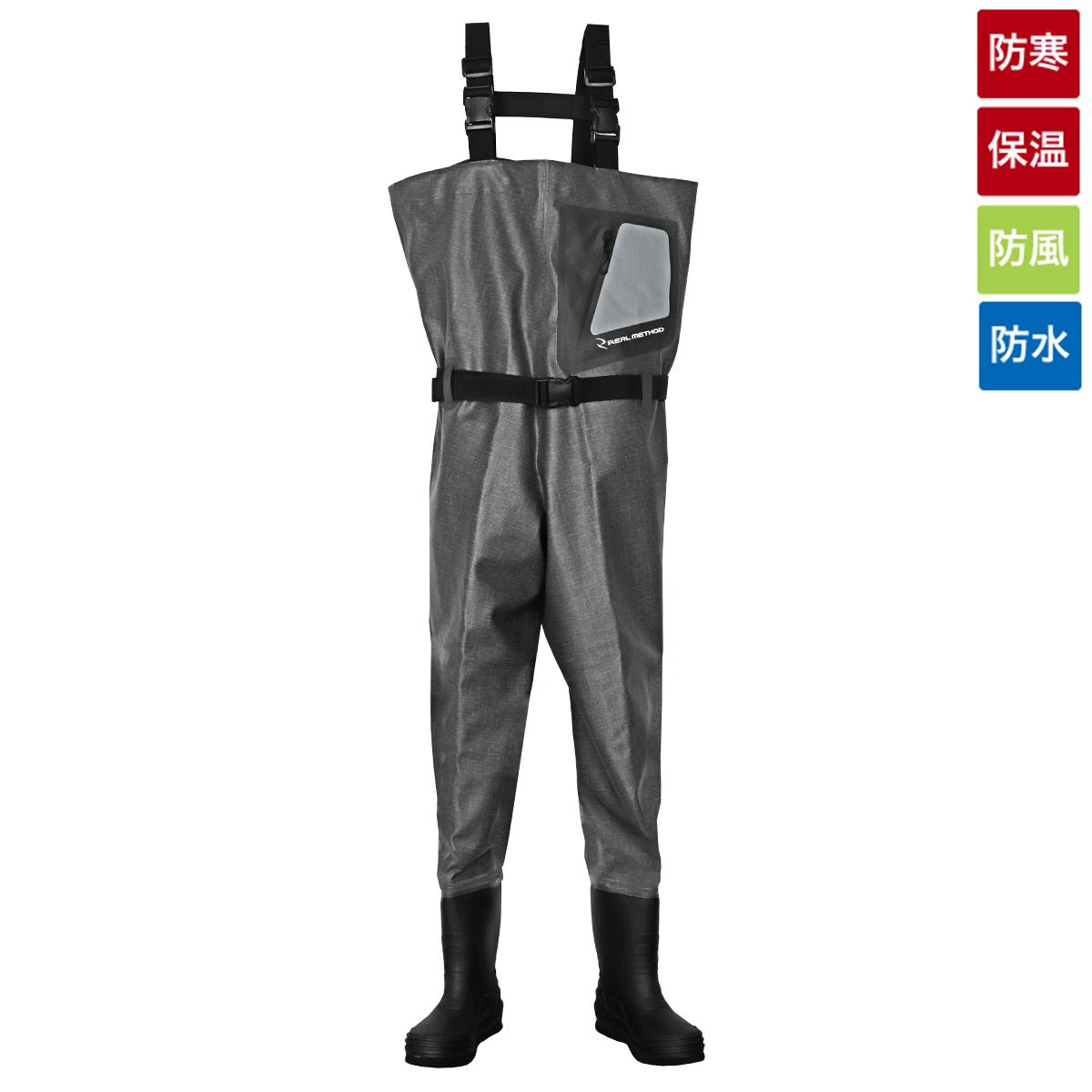 PVC 裏起毛 チェストハイウェーダー 2XL 杢グレー タカミヤ REAL METHOD【同梱不可】