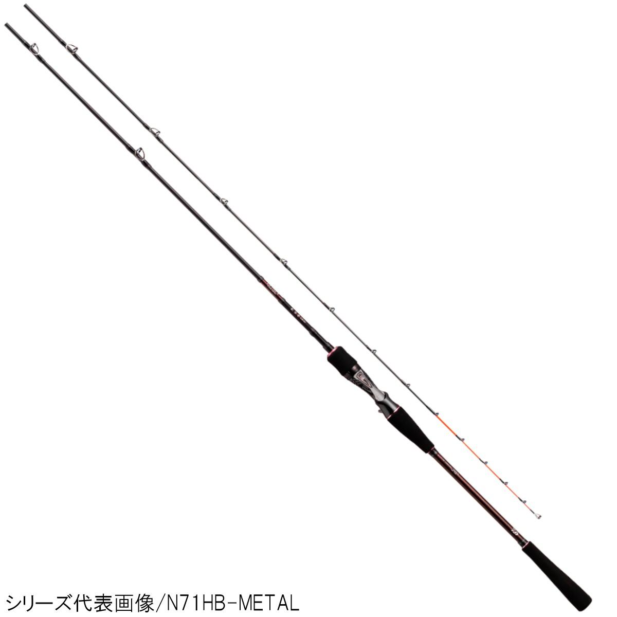 ダイワ 紅牙 AIR N69MHB-METAL【大型商品】【送料無料】