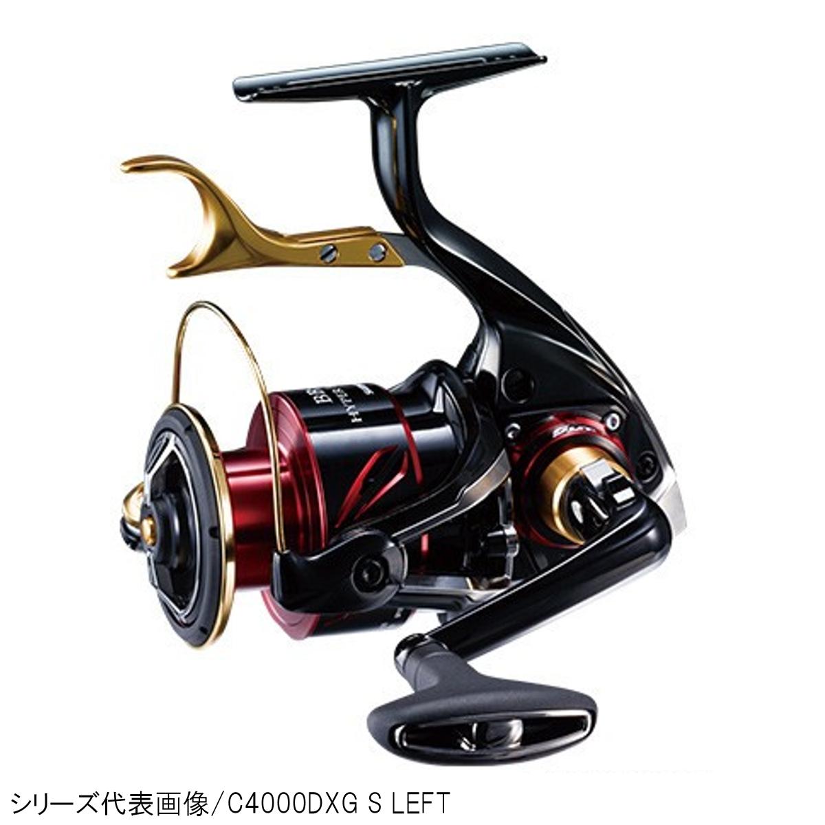 シマノ BB-X ハイパーフォース C3000DXG S LEFT【送料無料】