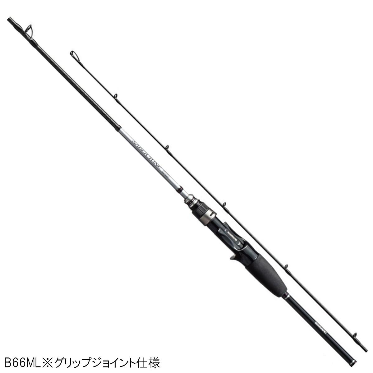 シマノ サーベルチューン BB B66ML【大型商品】【送料無料】