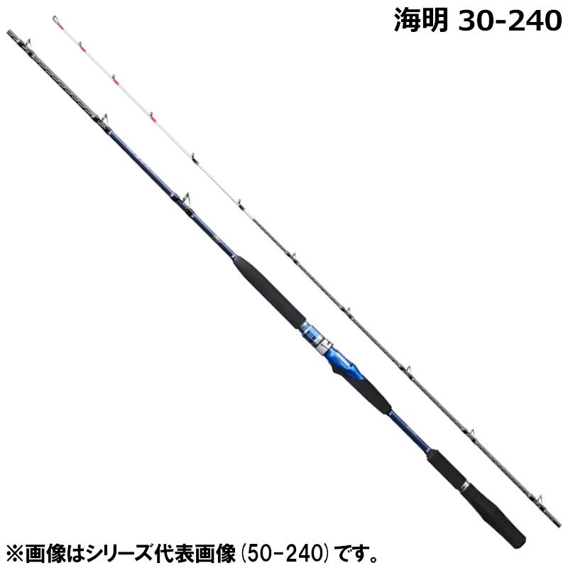 シマノ 海明 30 240【送料無料】
